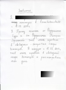 Erklärung Hungerstreik russisch.cleaned